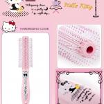 พร้อมส่ง Sanrio Hello Kitty หวีแปรงลดไฟฟ้าสถิตย์