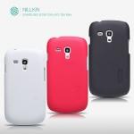เคสแข็งผิวด้าน SS Galaxy S3 Mini - i8190 ยี่ห้อ Nillkin Frosted Shield