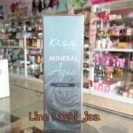 Kiss Mineral Aqua Mud Foam ผลิตภัณฑ์ทำความสะอาดผิวหน้า โฟมล้างหน้าด้วยส่วน ผสมของโคลนทะเลสามเดดซี ลดสาเหตุของการเกิดสิว