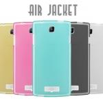 เคสยาง Oppo Neo R831 รุ่น Air Jacket (แถมฟิล์มกันรอย)