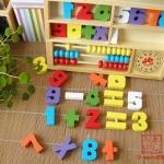 ชุดฝึกคิดคณิตศาสตร์