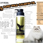 น้ำมันปลาแซลมอนธรรมชาติแท้ 100% OCEANKISS