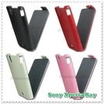 เคสหนังนิ่ม Sony Xperia Ray [ST18i]