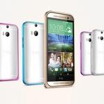 กรอบอลูมิเนียม HTC One 2 (M8) รุ่น Aluminium Bumper สุดหรู !!