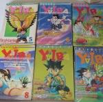 YAIBA ไยบะ ชุด เล่ม 5,6,7,8,9,10 ( ปี 1991 )