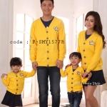 ชุดครอบครัว เสื้อครอบครัว เสื้อคลุมคาร์ดิแกนแขนยาว สีเหลือง (ราคา 3 ตัว พ่อ แม่ ลูก) - pre order