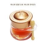 Skinfood Honey Pot Lip Balm #2 Honey Pot Mandrarin