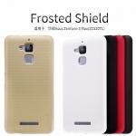 Nillkin Frosted Shield (Asus Zenfone 3 MAX)