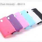 เคสแข็งบาง Oppo Find Melody [R8111] ผิวด้าน
