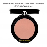 Giorgio Armani Cheek Fabric Sheer Blush Transparent สี 502 Skin (Nude Rose)บลัสเนื้อโปร่งแสง