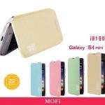 เคสหนัง Samsung Galaxy S4 Mini ยี่ห้อ MOFi Leather Slim