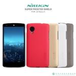 เคสแข็งบาง LG Nexus 5 - D821 ยี่ห้อ Nillkin Super Shield