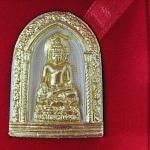 สินค้าหมดค่ะ พระไพรีพินาศปิดทอง ๘ รอบ ญสส. พ.ศ.๒๕๕๒ วัดบวรนิเวศวิหาร พร้อมกล่องกำมะหยี่ค่ะ