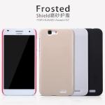 เคสแข็งบาง Huawei Ascend G7 ยี่ห้อ Nillkin Frosted Shield