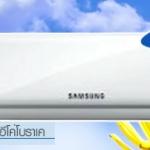 Samsung (Boracay)