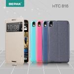 เคสหนังฝาพับ HTC Desire 816 ยี่ห้อ BEPAK Leather Case