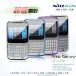 เคสนิ่ม HTC ChaCha รุ่น Nillkin TPU Soft