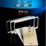 กรอบ Aluminium Bumper พร้อมฝาหลัง Oppo Mirror 3 (R3006) .. สุดหรู !!