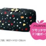 (สินค้าแลกซื้อในราคา 60 บาทค่ะ) Tsumori Chisato Shooting star make up pouch 2 ช่องซิปแบบบรรจุใน original box