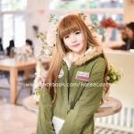 เสื้อกันหนาว เสื้อโค้ท แฟชั่นเกาหลี สีเขียวทหารสุดเท่ บุขนด้านในมาพร้อมขนเฟอร์