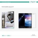 ฟิล์มด้าน ลดรอยนิ้วมือ Huawei Ascend P7 ยี่ห้อ NILLKIN