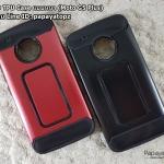 HYBRID TPU Case แบบหนา (Moto G5 Plus)