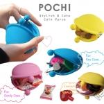 น่ารักที่สุดเลยค่ะ Pochi silicone purse from Japan มีสีละ 1 ชิ้นเท่านั้นนะคะ