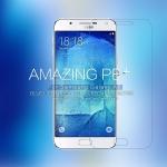ฟิล์มกระจกนิรภัย รุ่นตัดแสงสีฟ้า Samsung Galaxy A8 ยี่ห้อ Nillkin Amazing PE+