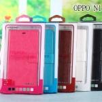 เคสหนัง Oppo N1 Mini - R5111 ฝาพับตั้งได้
