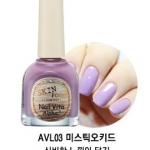 Skinfood Nail Vita Alpha Mellow Brownies #AVL03