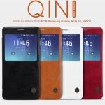 เคสหนังฝาพับ Samsung Note 5 ยี่ห้อ Nillkin Leather QIN-Serieser