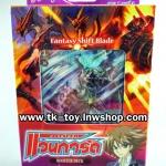 การ์ดไฟท์ แวนการ์ด Fantasy shift blade [VGT-BT02-1]