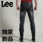 กางเกงยีนส์สีดำขายาว