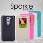 เคสหนังฝาพับ LG G2 Mini - D618 ยี่ห้อ Nillkin Sparkle Leather