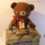 ตุ๊กตาหมีผ้าวูลสีน้ำตาลขนาด 22 cm. - BandBand