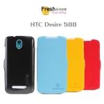 เคสหนังฝาพับ HTC Desire 500 ยี่ห้อ Nillkin Fresh Leather