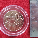 สินค้าหมดค่ะ เหรียญวันเด็ก พ.ศ.๒๕๕๔ เนื้อทองแดงค่ะ