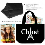 Japan Mistura black tote bag (Chloe Tower)