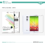 ฟิล์มใส ลดรอยนิ้ว LG G2 Mini - D618 เกรดพรีเมี่ยม ยี่ห้อ Nillkin