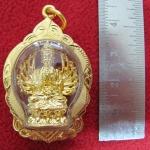 จี้เจ้าแม่กวนอิมพันมือองค์ใหญ่เนื้อทองเลี่ยมกรอบใหญ่ทองไมครอนพร้อมใบคาถาค่ะ