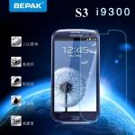 ฟิล์มกระจกนิรภัย Tempered Glass Film สำหรับ Samsung Galaxy S3 - I9300