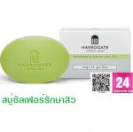 Harrogate Sulphur Soap สบู่ซัลเฟอร์ ฮาโรเกต 50 gm สีเขียว