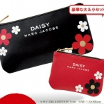 set กระเป๋าเครื่องสำอาง/ใส่เหรียญ Marc by Marc Jacobs Daisy Collection red and black