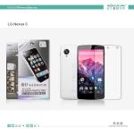 ฟิล์มกันรอยแบบด้าน LG Nexus 5 - D821 เกรดพรีเมี่ยม ยี่ห้อ Nillkin