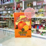 สบู่วิตามิน อี-ส้ม E-som C&E soap ปรับสีผิวให้เรียบเนียนและกระจ่างใสขึ้น พร้อมคงความชุ่มชื้นด้วย วิตามินบี3