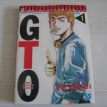 GTO ครบชุด 25 เล่มจบ โทรุ ฟุจิซาว่า เขียน