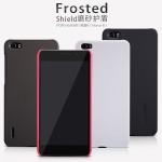 เคสแข็งบาง Huawei Honor 6 ยี่ห้อ Nillkin Frosted Shield