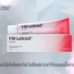 Hirudoid Cream 7g.