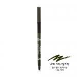 Skinfood Mineral Lashliner Smudge-Proof & Soft Sliding #7 Crystal Khaki