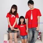 ชุดครอบครัว เสื้อครอบครัว ลายสกรีน เนคไท โบว์ สีแดง - พร้อมส่ง